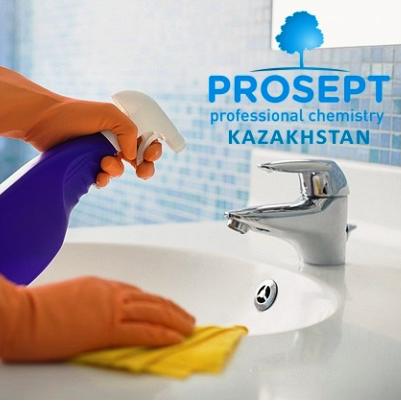 Bath - уборка санитарных комнат и бассейнов