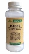 PROSEPT SAUNA OIL. Масло для защиты полков в саунах и банях.